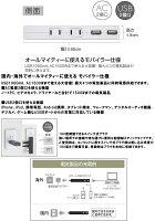 スマート2WAYタップ【海外旅行出張家族旅行メンズレディーススマホiphone充電】