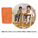 飛騨高山ベビーチェアpredeict chair(プレディクトチェア)成長後も使えるから結局お得木地色8色シート16色クッション8色(別売)受注生産 注文後キャンセル不可送料無料(沖縄、北海道、離島は除く) 3
