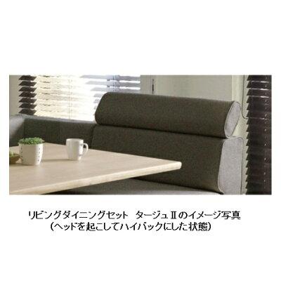 シギヤマ家具製リビングダイニングサボナ285チェア主材:ラバーウッド材、ウレタン塗装張地:モケット4色対応(WH/BK/BR/GRE)張地はカバーリングタイプ(ドライクリーニングが可能)ウレタン塗装要在庫確認。