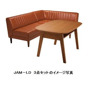 国産品 JAM−LD テーブル 材質:アメリカンチェリー突板・MDF送料無料(北海道・沖縄・離島を除く)