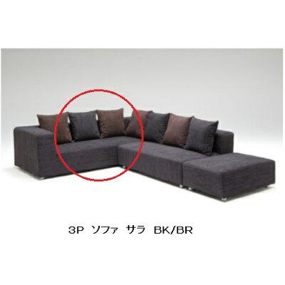 準国産品ソファー2人掛け布張りカバーリング式13色対応