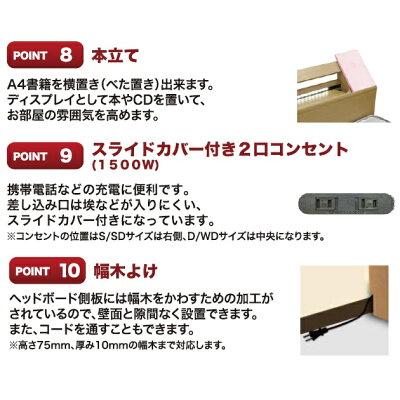 Granz(グランツ)シングルベッドアディール3色対応:NA色・DBR色・BR色小物を置くのに便利な棚付LEDライト・2口コンセント付すのこタイプマット別