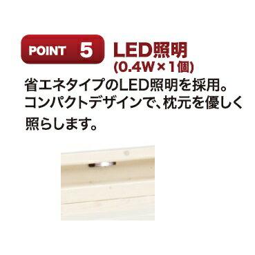 Granz(グランツ)シングルベッドレナシー(キャビネットタイプ)3色対応(NA・WH・LB)ラッカー塗装・スノコタイプLED照明・2口コンセント付マット別