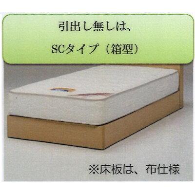 シングルベッドKK013ベーシックタイプ(箱型)ロータイプ引出し無しLEDライト付、コンセント付スイッチナチュラル色・ダークブラウン色の2色対応布床板(マット別)要在庫確認