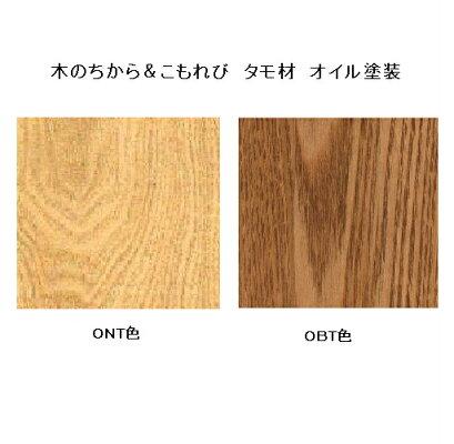 第一産業ウイングC03チェアナラ無垢材使用木の塗色は3色、張地は全21色対応(基本色はPVC/BK色のみ)飛騨のメーカーが海外で作らせてます送料無料(沖縄、北海道、離島は除きます受注生産品は55日前後かかります。