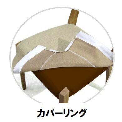 第一産業高山本店ダイニングチェアウイングC11オーク・ラバーウッド座面:PVC/BR別売専用カバー有りPU塗装送料無料(玄関前まで)沖縄、北海道、離島は除く。
