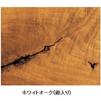 10年保証 飛騨産業製 スツール森のことば SN610主材:ホワイトオーク(節入り)座面:板座ポリウレタン樹脂塗装/オイル仕上げ納期3週間(玄関前まで)北海道・沖縄・離島は除く