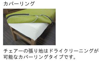 シギヤマ家具製リビングダイニングセットコロン4点セットテーブル+コーナーテーブル+120チェア+80チェア天板:ウォールナット突き板、脚部:ラバーウッドチェア:ファブリック(カバーリング)単品売りOK要在庫確認