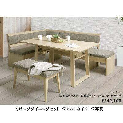 シギヤマ家具製120伸長式チェアLのみジャストL/R(拡張用座面の位置)があります。主材:ホワイトオーク突板張地:ファブリック(BR)要在庫確認。