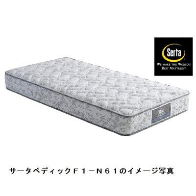 シングルマットレスSertaiseriesノーマルボックストップマットレス「GelMemoryFoam(ジェルメモリーフォーム)」を詰物に搭載したマットレスポケットコイルとの組み合わせで心地良い寝心地をお届けいたします