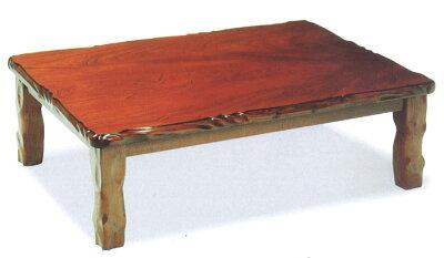 家具調こたつ120ケヤキ皮付一枚板風