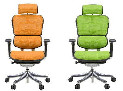 オフィスチェアーエルゴプロHファブリック・メッシュ5色対応
