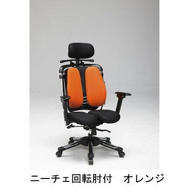 ハラチェアープロ・ニーチェハンガー付シークレットディアルシートタイプ7色対応