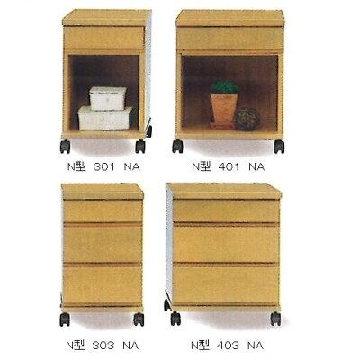 145ステップシェルフアルル材質:オーク材両面使いで左、右エンド両方使用可A4ファイル収納可能ディスプレイ棚・間仕切りに最適3段チェストと開扉が装着できます(別売)人気商品のため、要在庫確認