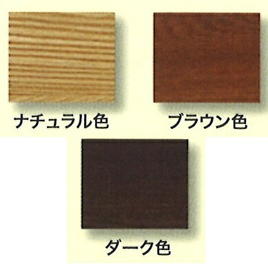 N型303ナイトテーブル材質:ニレ材3色対応(ナチュラル・ブラウン・ダーク)ストッパー付キャスターで移動も楽々コンセント付人気商品のため、要在庫確認