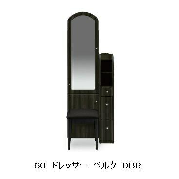 ベルク 60 ドレッサー スツール付2色対応(WH/DBR)MDF、ハイグロスシート引出しはフルオープンレール/ローラーレール付(玄関前まで)北海道・沖縄・離島は除く。