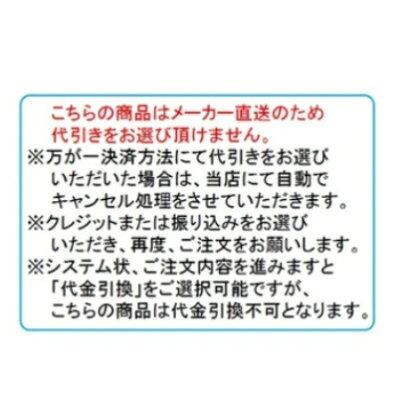 信楽焼きふくろう傘立てにこやか白ふくろう16−07or凛々しい黒ふくろう16−08送料無料(沖縄・北海道、離島は除く)代金引換不可商品