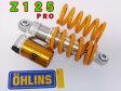 Z125pro オーリンズ リアショック OHLINS