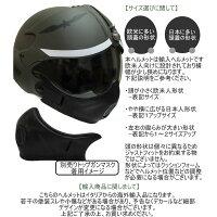 大人気のエアークラフトパイロットヘルメット再入荷!ラストチャンス!!うれしい即日発送!!マットブラック