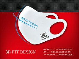 YOSHIMURA純正3DFITMASK!国内正規販売品!ブラック