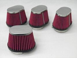 汎用パワーフィルター4個セット54mm新品