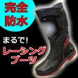 【NEW】防水レインブーツ Moto3