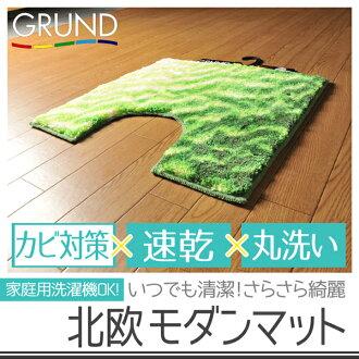 砂紋花紋廁所墊子抗菌族群波希米亞人風格室內裝飾淡綠綠三明治沙子的設計沙丘新作品GRUND的碎布威爾頓織碎布藝術纖維重音直接進口