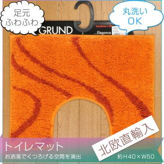 像幻想的設計的廁所墊子GRUND抗菌柳丁新作品gurunto的碎布植物動機威爾頓織碎布藝術那樣的碎布一點纖維捷克·波希米亞直接進口