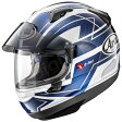 【送料無料】【ポイント10倍】【ヘルメット】 ARAI ASTRAL-X CURVE ブルー BLUE 青 57-58cm フルフェイス アストラルX アストラルエックス カーブ