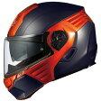 【送料無料】【ポイント10倍】【ヘルメット】 OGK KAZAMI フラットブラック/オレンジ XLサイズ フルフェイス オージーケー カザミ システムヘルメット