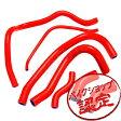 【ポイント10倍】【ラジエターホース】【シリコンホース】高性能 4層 シリコンラジエターホース 赤 レッド V-MAX1200 VMAX1200