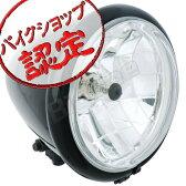 【ヘッドライト】5.5インチ ベーツライト ロング ブラック 250TR シャドウ750 ビラーゴ250S DS1100 エストレア ドラッグスター400 スティード400 ST250 ドラッグスター250 マグナ250 バルカン900カスタム FTR223 デスペラード400X イントルーダーLC250