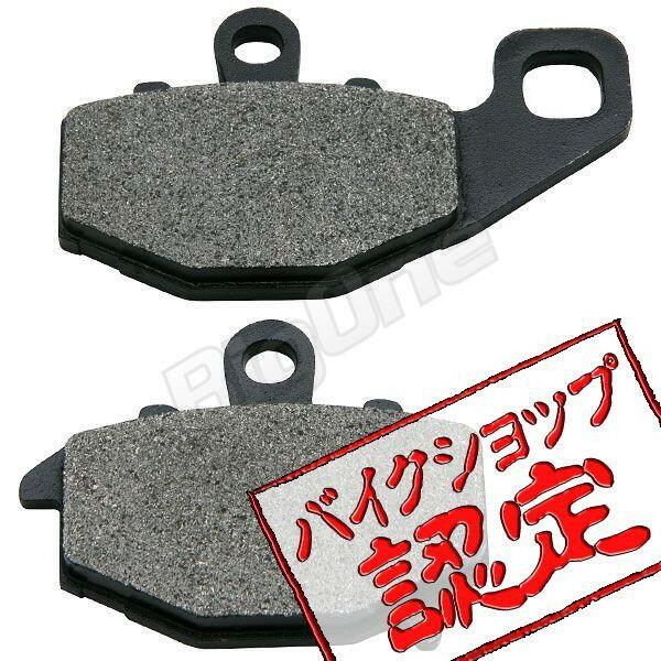 ブレーキ, ブレーキパッド  400 ZRX400 ZRX-2 ZZ-R400 ZZR400 550 Ninja ZX-6R Ninja ZX-6RR ZZR600 ZZR600 ER-6n Ninja650R ZR750 Z750S Ninja ZX-9R Z1000 Ninja ZX-10R GPZ1100