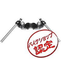 【セパレートハンドル】PCXEBJ-JF28PCX125EBJ-JF28【セパハン】【ハンドル】