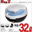 【ポイント10倍】Ray's(レイズ) リアボックス 32L ホワイト バイク用 トップケース 脱着可能 原付から大型車両まで対応