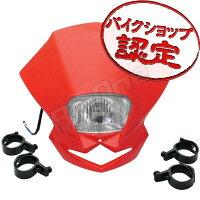 【マスク】XLR250RXR250RXR400RSL230CRM250XR250【カウル】
