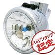 【ヘッドライト】マルチリフレクターヘッドライト メッキケース付 モンキー ゴリラ エイプ50 エイプ100
