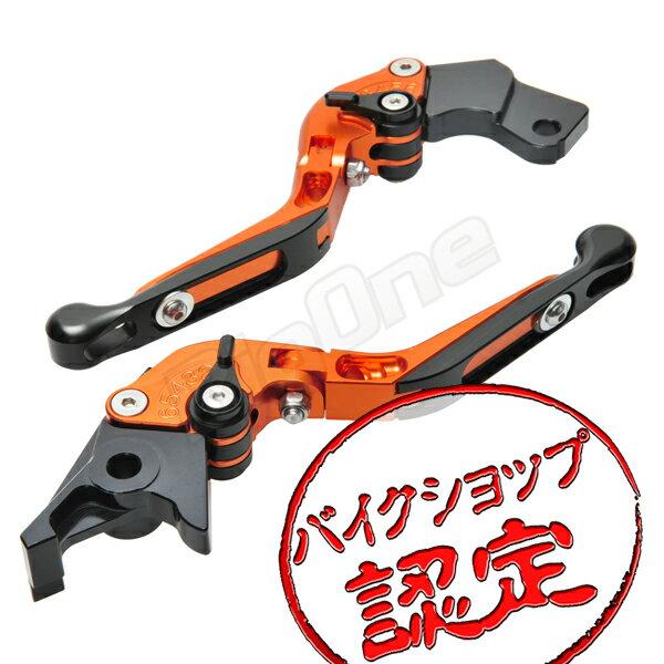 ブレーキ, ブレーキレバー 1025P5 RF400 SV650S RF400RV GSX400S BANDIT250-2 250-1 250 RGV250 400-1