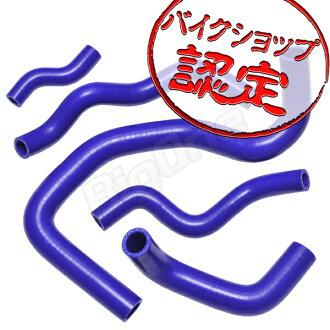 矽膠軟管藍色 CB400SF CB400SB NC39 高性能四層矽散熱器軟管矽膠軟管散熱器軟管