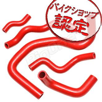 矽膠軟管紅色 CB400SF CB400SB NC39 高性能四層矽散熱器軟管矽膠軟管散熱器軟管