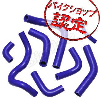 矽膠軟管藍色杜卡迪杜卡迪 998 02-04 高性能四層矽散熱器軟管矽膠軟管散熱器軟管