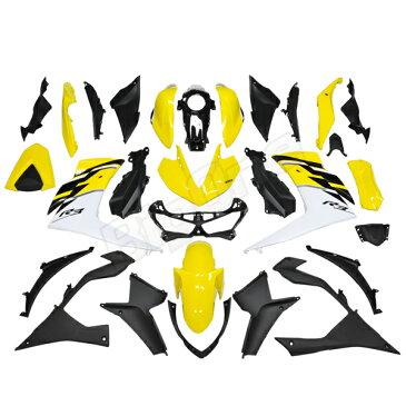 【訳あり】【カウル セット】 YZF-R3 EBL-RH07J YZFR3 R3 黄/黒/白 外装セット カウル 外装 フェンダー フロントフェンダー フロントカウル サイドカウル インナーカウル インナーカバー イエロー ブラック ホワイト【新品未使用】