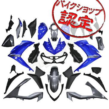 【訳あり】【カウル セット】 YZF-R25 JBK-RG10J YZFR25 R25 青 外装セット カウル 外装 フェンダー フロントフェンダー フロントカウル サイドカウル インナーカウル インナーカバー ブルー【新品未使用】