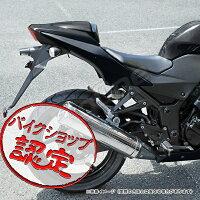 【シートカウル】シングルシートカウル黒Ninja250REX250Kニンジャ250REX250K/シート/シートカウル/シートカバー/シングルシート/シングルシートカウル/シングルシートカバー