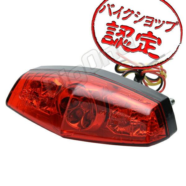 ライト・ランプ, テールランプ LED SR400 SR500 TW225 W650 1100 II
