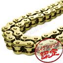 【チェーン】【520-120L】【シールチェーン】ゴールドチェー...