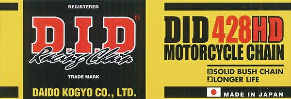 駆動系パーツ, ドライブチェーン  DID 428HD-98RB 428-98