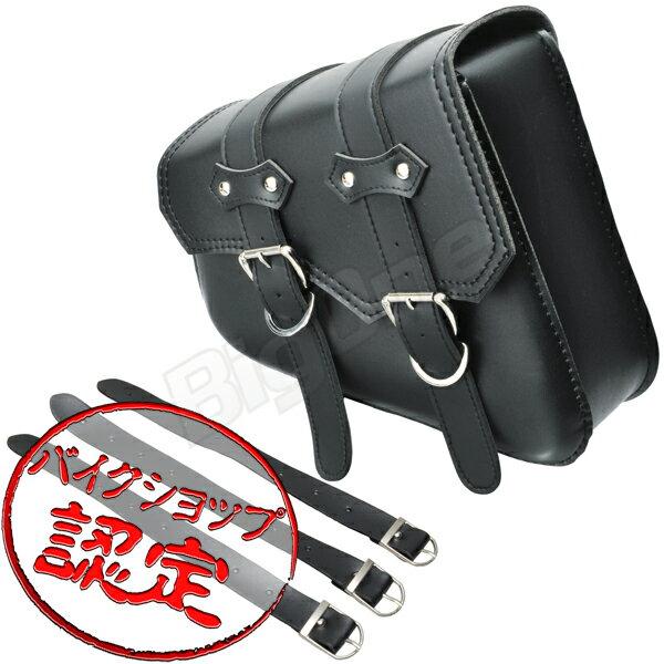 ブルバード400/800, 210-4601 スチール製クロームメッキ仕上げ 右側用 (01-09Y) キジマ (Kijima) イントルーダークラシック バッグサポート
