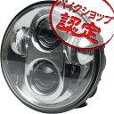 マジェスティ 250 2/C SG03J 青色LED付 プロジェクターレンズ ヘッドライト MAJESTY250