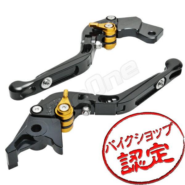 ブレーキ, ブレーキレバー 1025P5 400-1 400-2V BANDIT250-2 RF400RV RGV250 RGV250 GSX-R750 SV400S SV650S